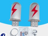 山东聚源铝合金光缆接头盒 光纤接续盒 帽式光缆接头盒