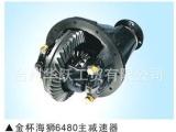 厂家直销柳州五菱减速器总成 小型货车减速