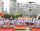 初中毕业学什么南充新丝路烹饪学校川菜精英专业