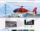 三门峡高品质网站建设,微信营销平台服务,就找青羽风