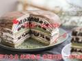 正宗台湾拔丝蛋糕加盟