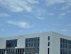 经济开发区独门独院厂房9800平米厂房仓库出租