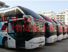 乘客车/上海到商丘市长途大巴15950952505