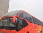 宇通旅游团体客车转让61座宇通客车