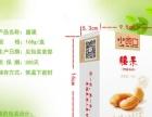 橄榄油/节日礼品/干果零食/蜂蜜/食品礼包盒装