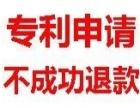 潍坊专利(发明、实用新型、外观)申请;商标注册