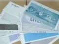 针孔打印票定制,**湖南奥乐印刷有限公司