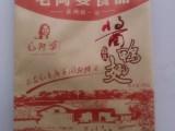 湖南经典原生态风味特色食品 毛阿婆酱鸭翅