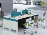 全新出售合肥办公桌椅员工桌椅培训桌椅