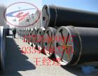 321不锈钢TPEP内衬防腐钢管供应厂家欢迎懂行的知会一声