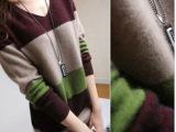 新款宽条纹女士羊绒衫 V领修身打底毛衣 中长款羊毛衫