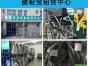 北京41家门店旅游轮椅出租出售轻便轮椅电动轮椅出租出售可自提
