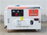 10kw柴油发电机箱体式低噪音车载用