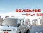 福田货车 带司机出租 车厢长2.5M 载重1.2T
