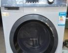 海尔7公斤直流变频滚筒洗衣机600保修一年