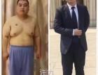 海北尚赫五行经络美容减肥0加盟养生保健全国总代