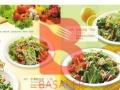 巴萨客西餐加盟 西餐 投资金额 5-10万元