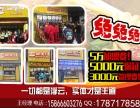 郑州汉堡加盟选哪个品牌好?
