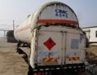 出售南通中集LNG槽车尾 52.6立液化天然气槽车