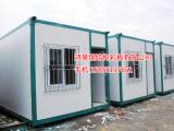 活动板房每平方米价格-铜陵活动板房每平米价格