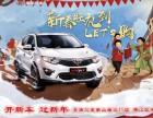 开新车 过新年 9.69万起 豪华SUV 东南DX7
