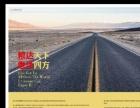 学平面设计-学广告设计-学习ps-科普培训-包学会
