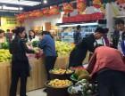 武汉水果品牌加盟