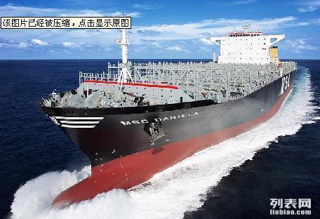 广州DHL到日本大量收货出口 今天发明天到