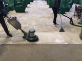 大连清洗地毯
