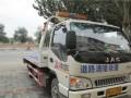 乌鲁木齐汽车救援/乌鲁木齐道路救援/乌鲁木齐拖车公司
