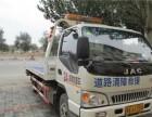西宁汽车救援/西宁道路救援/西宁拖车公司