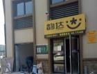 城东地铁口旁(合能十里锦绣)纯一层独立临街商铺急售