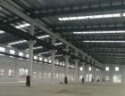嘉善独门独院9500平方米单层厂房出租高8米