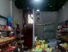 肥西 高新区祥源城商业内街 商业街卖场 103平米