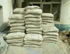 供应运送水泥 白灰 红砖 砂石