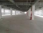 瓯海厂房3000平米3层 每层1000平米 位置好