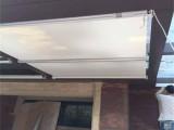 定做室內天棚簾 電動雙軌折迭式天棚簾 陽光房玻璃頂遮陽篷