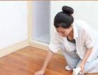 阿美卫生打扫清洁别墅装修新房擦玻璃计时钟点工搬家