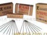 钴基焊条 耐磨焊条 高锰钢焊条 铸铁焊条