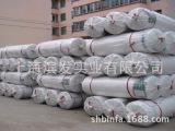 【上海厂家】双防无滴大棚膜 聚乙烯农用塑料大棚膜