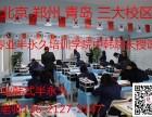 十大微整形培训学校-重庆十大专业全科微整形培训班-咨询中心