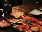 韩式自助烤肉 加盟 纸上烤肉加盟炭火烤肉加盟