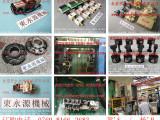 国一数字模高指示器,冲压机电子模高指示器-批发价格