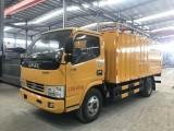 唐山低价出售5吨至20吨清洗吸污车污水处理车厂家直销