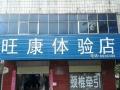 辉县市城北十字西
