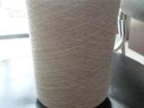 特价直销 全棉纱 纱线 全棉精梳紧密纺32支 棉纱纱线