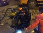 蚌埠市暗渠清理管道检测公司 清理化粪池抽化粪池疏通管道电话