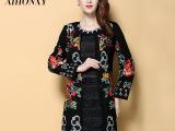 艾红茜中长款长袖外套 2014秋装新品中年妈妈装刺绣风衣大码女装