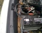 奉贤区全境汽车抢修搭电换电瓶补胎换胎送油救援服务
