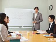 廊坊英语口语雅思新概念英语培训,金瀚林职业培训学校(廊坊